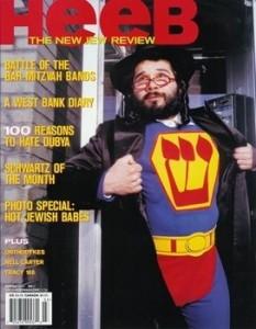 HEEB Magazine