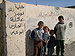 "Jolan Park, Fallujah, January 2005 ""Playgrounds can also be battlegrounds."" - Iraqi Interpreter"